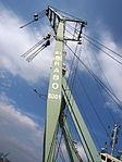 Brabo - ENI 06105424, Port of Antwerp pic2.JPG