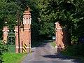 Brama Zwierzyniecka - panoramio.jpg