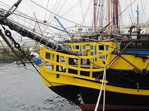 Brest2012 Etoile du Roy (12).JPG