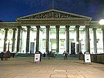 British Museum (4628042345).jpg