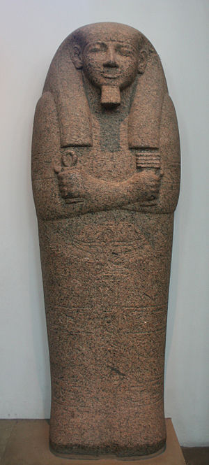 Pahemnetjer - Granite sarcophagus of Pahemnetjer in the British Museum (EA 18).
