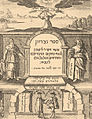 Brockhaus and Efron Jewish Encyclopedia e14 861-0.jpg
