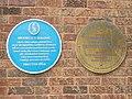 Brodrick's Building plaques, Leeds - DSC07686.JPG