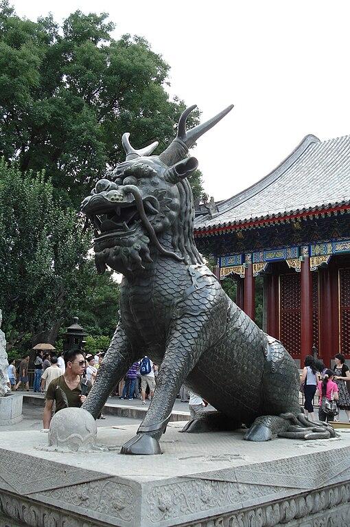 世界各地神兽的起源 - wuwei1101 - 西花社
