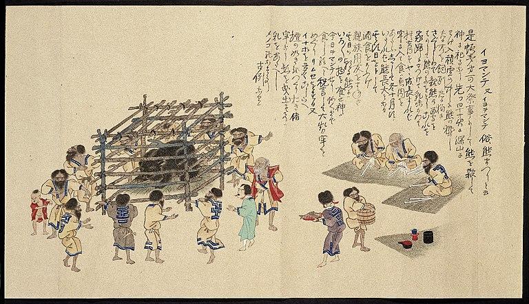 Brooklyn Museum - Ezo Shima Kikan 3 of a set of three scrolls
