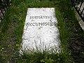 Bucuresti, Romania, Cimitirul Bellu Catolic, (Mormantul necunoscut) (3)(B-IV-a-B-20118).JPG