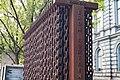 Budapest, Haus des Terrors, Eiserner Vorhang 2015-08 (2).jpg