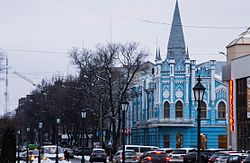 Building of the Slovyanskyi Hotel.jpg