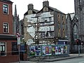 Bunte Türen in Dublin - panoramio.jpg