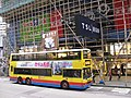 Bus and bamboo (4440134293).jpg