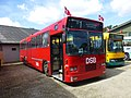 Busbevarelsesgruppen - DSB 255 01.jpg