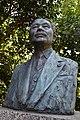 Bust of Saiki Tadasu.jpg