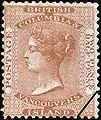 CBIV Victoria 1860.jpg