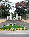 CFTRI Mysore.jpg