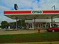 CITGO Arena - panoramio.jpg