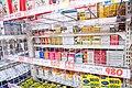 COVID-19 Panic Buying (50114093513).jpg