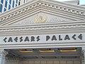 Caesars Palace - panoramio (1).jpg