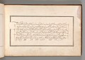 Calligraphic Excersize in Spanish MET DP-12235-034.jpg