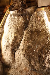 Calvary stone, Holy Sepulchre 2010 5.jpg