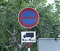 Cambodia. Road signs.jpg