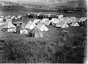 Rosh Pinna - Image: Camp Philo ii