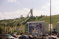 Canada olympic park summer 2005.jpeg