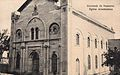 Canik Surp Nigoğayos Ermeni Kilisesi.jpg