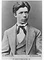 Carl Larsson by August Robert Roesler 1872.jpg