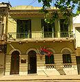 Casa del Pueblo nov 2007w.jpg