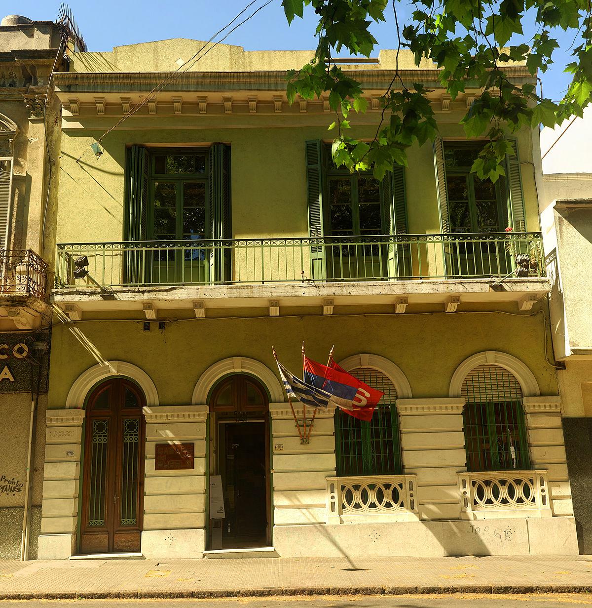 Casa del pueblo uruguay wikipedia la enciclopedia libre - Fachadas de casas de pueblo ...