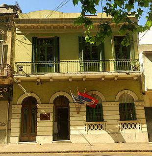 Casa del pueblo uruguay wikipedia la enciclopedia libre - Decorar casas de pueblo ...