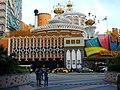 Casino lisboa - panoramio.jpg
