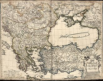 Names of Istanbul - Image: Cedid Atlas (Greece and the Balkans) 1803