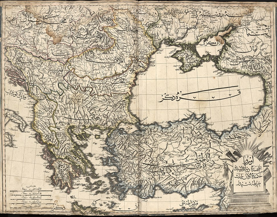 Cedid Atlas (Greece and the Balkans) 1803