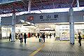 Central Japan Railway - Kanayama Station - Ticket Gate - 01.JPG