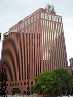 Central Park Plaza Omaha Tower I.jpg