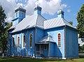 Cerkiew w Dubiczach back side.jpg