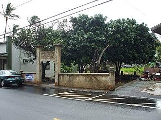 Chee Kung Tong Society Building - Image: Chee Kung Tong Society Hall Lot 2010