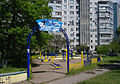 Cherkasy sergeant Smirnov park 01.JPG