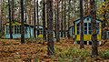 Chernobyl- Smaragd - Emerald, children's holiday camp (23940711677).jpg