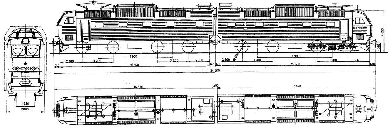 размеры электровоза ЧС7