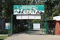 Chhatbir Zoo.jpg