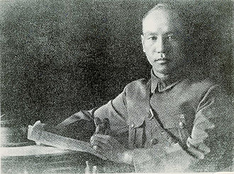 Chinese people in Japan - Chiang Kai-shek, a politician and general
