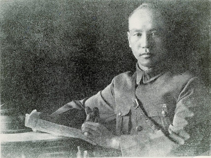 Chiang Kai-shek 1926