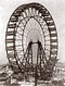 The original Ferris Wheel