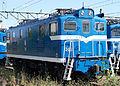 Chichibu railway deki300 303.JPG