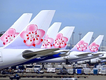 China Airlines aircraft line-up at Taoyuan International Airport China Airlines Lineup TPE.jpg