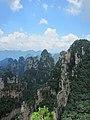China IMG 3889 (29451480440).jpg