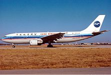 China Northern Airlines Airbus A300 JetPix.jpg