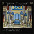 Chinese Emperor's Throne, Pekin, Manchuria, 1882-ca. 1936 (imp-cswc-GB-237-CSWC47-LS8-047).jpg
